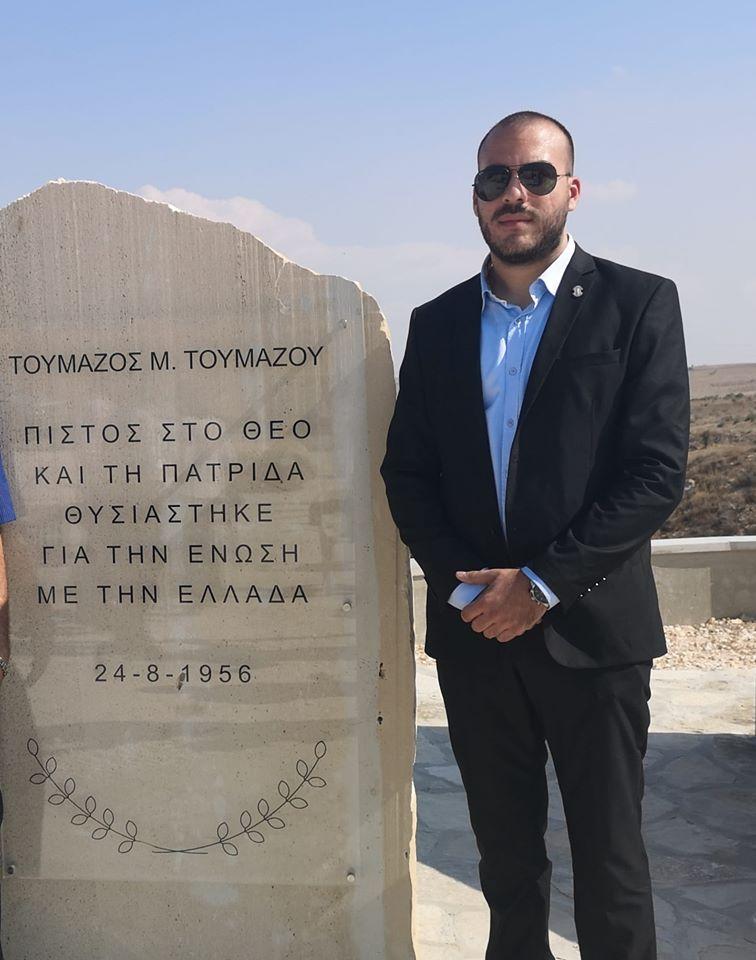 Τιμή στον ΤουμάζουΤουμάζο