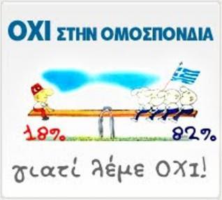 Κυπριακό: Ρεαλισμός καιΔημοκρατία